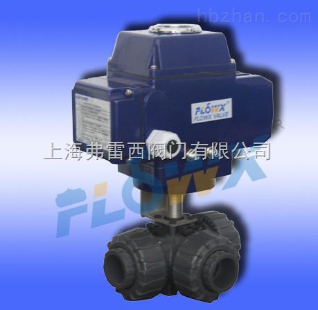 弗雷西生产厂家中国台湾电动PP球阀,中国台湾电动球阀