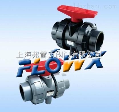 气动塑料球阀,UPVC手动球阀价格合理