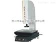 南京绝缘材料全自动影像测试仪