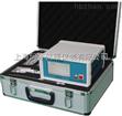 ET-O3臭氧檢測儀