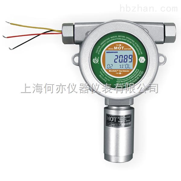 MOT500-CO-IR高浓度红外一氧化碳检测仪