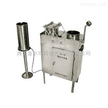 降水降塵自動采樣器,酸雨采樣器