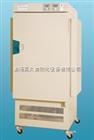 光照培养箱GZP-450
