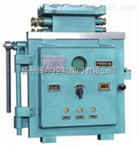 KXBC-1矿用隔爆型阀门电动装置控制箱