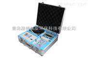 山東青島路博PC-3A型粉塵濃度PM2.5檢測儀