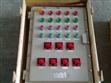 防爆电机正反转控制箱,防爆电机控制箱,现场防爆控制箱