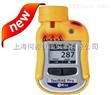 PGM-1860甲醇檢測儀