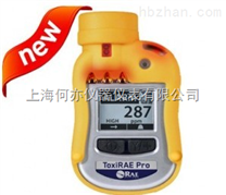 ToxiRAE Pro EC 个人有毒气体检测仪 PGM-1860