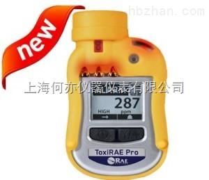 PGM-1860硫化氫檢測儀