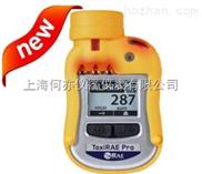 PGM-1860二氧化硫檢測儀