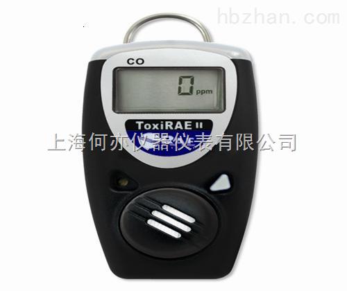 PGM-1187二氧化氯检测仪