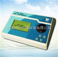 GDYJ-201SP 皮革 毛皮甲醛测定仪