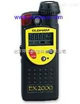 法国奥德姆EX2000可燃气体检测仪 (LCD带背景灯)