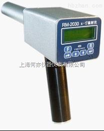 RM2030 手持式Xγ辐射剂量率仪