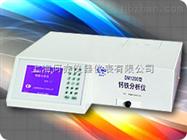 DM1200型 钙铁分析仪