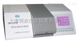 DM1230型 X荧光铝硅元素分析仪
