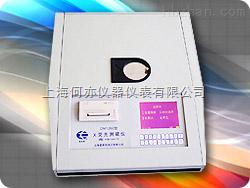DM1260型 X荧光测硫仪