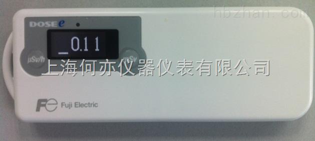 DOSE电子式个人剂量仪