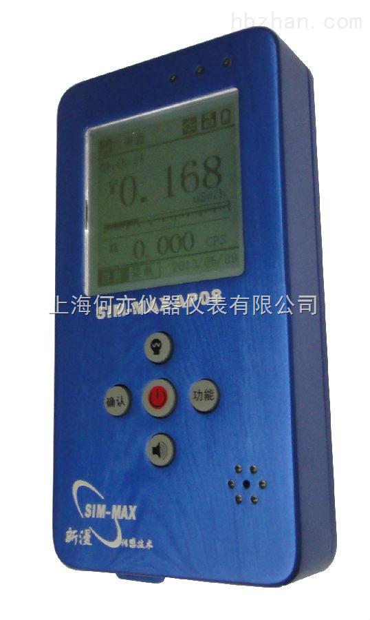 SIM-MAX AP08 高量程中子伽瑪輻射測量儀