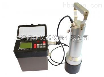 HD-2002便攜式γ能譜儀