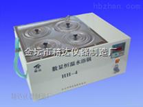 HH-4數顯恒溫水浴鍋