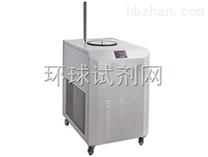8L/-120~95℃,低溫恒溫水浴槽(8L)價格