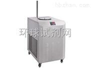 16L/-120~95℃,低溫水浴(-40℃~95℃)價格