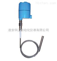 射频导纳料位计厂家,射频导纳料位计价格,射频导纳料位计哪家好