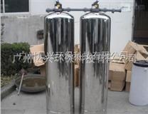 供应  除铁锰井水过滤器雷竞技官网app ,锰砂过滤器
