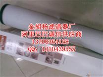 普旭真空泵0532140157油雾分离器