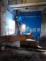 洗煤厂振动筛PPC64-5型气箱脉冲袋式除尘器