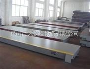 昆山张浦市50吨电子地磅维修,30吨汽车衡传感器