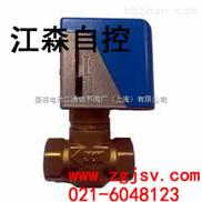江森自控VA-7010+VG4400電動閥/風機盤管電動二通閥