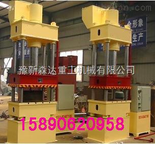 供应500-600吨液压机 700-800吨液压机图片