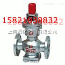 Y44H-40C波纹管式减压阀