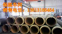 防腐直埋暖氣保溫管蒸汽管道保溫材料