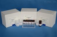 大鼠可溶性凋亡相关因子检测试剂盒