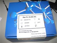 大鼠轴突生长诱向因子1检测试剂盒