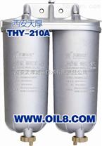 THY-210A柴油发电机净化器