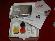 大鼠血管紧张素转化酶检测试剂盒