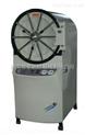數顯臥式圓形高壓蒸汽滅菌器YX600W型