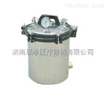 煤电两用手提式压力蒸汽灭菌器滨江YX-18LM(126℃)