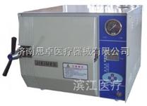 全自动台式高压蒸汽灭菌器(干燥+内循环+快速灭菌)0-99min