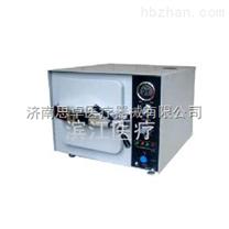 滨江台式快速高压蒸汽灭菌器20L、24L(内循环+三层消毒盘)TM-XBJ