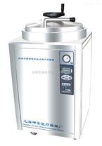 立式自动申安高压蒸汽灭菌器LDZH系列(大容积)