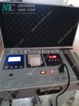 江蘇低價批發zui新款裝修汙染檢測儀 甲醛檢測儀器