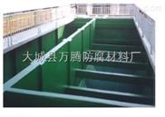 淮南电厂吸收塔防腐材料施工队