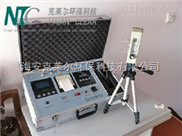 江苏厂家低价批发zui新款安利甲醛检测仪|手持甲醛检测仪低价批发