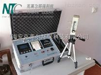 江蘇廠家低價批發zui新款安利甲醛檢測儀|手持甲醛檢測儀低價批發