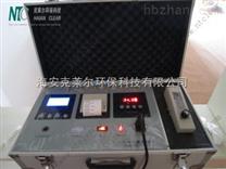 江蘇供應提供室內汙染治理|室內汙染治理儀器